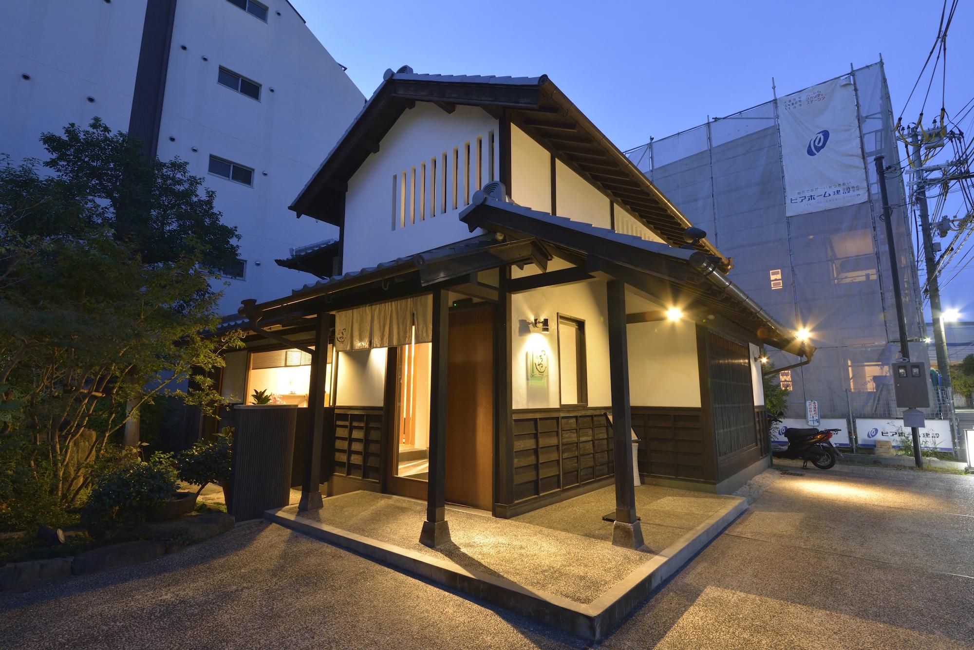 Shunsaiten Tsuchiya appearance