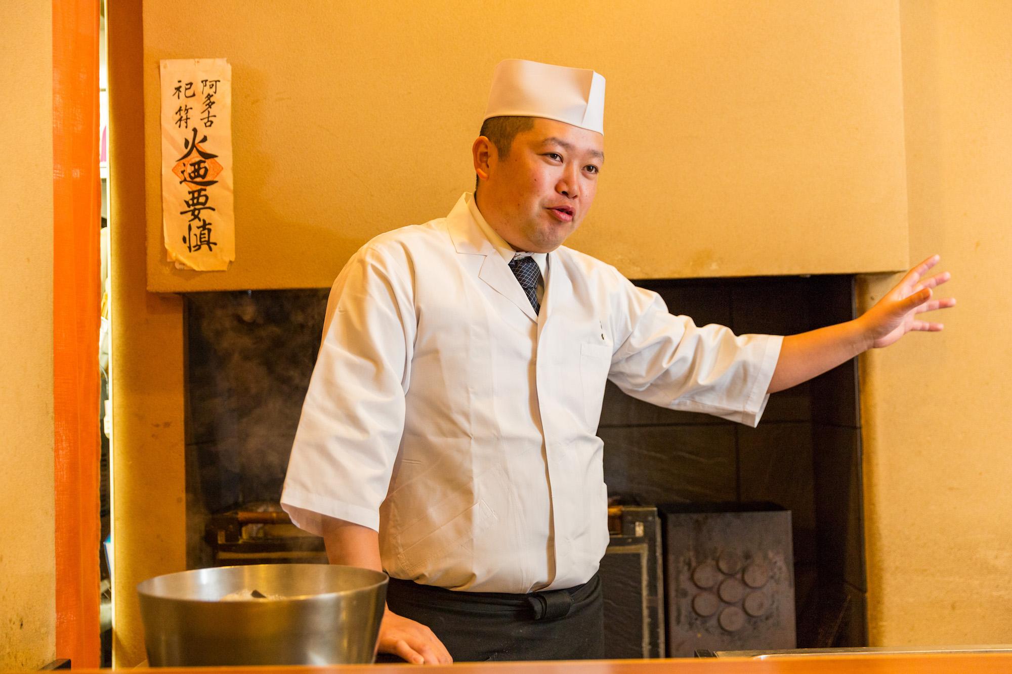 Oimatsu Kitagawa Toru Kitagawa