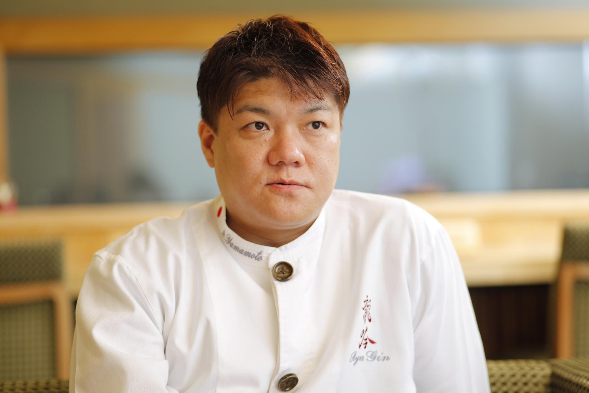 Ryugin Seiji Yamamoto