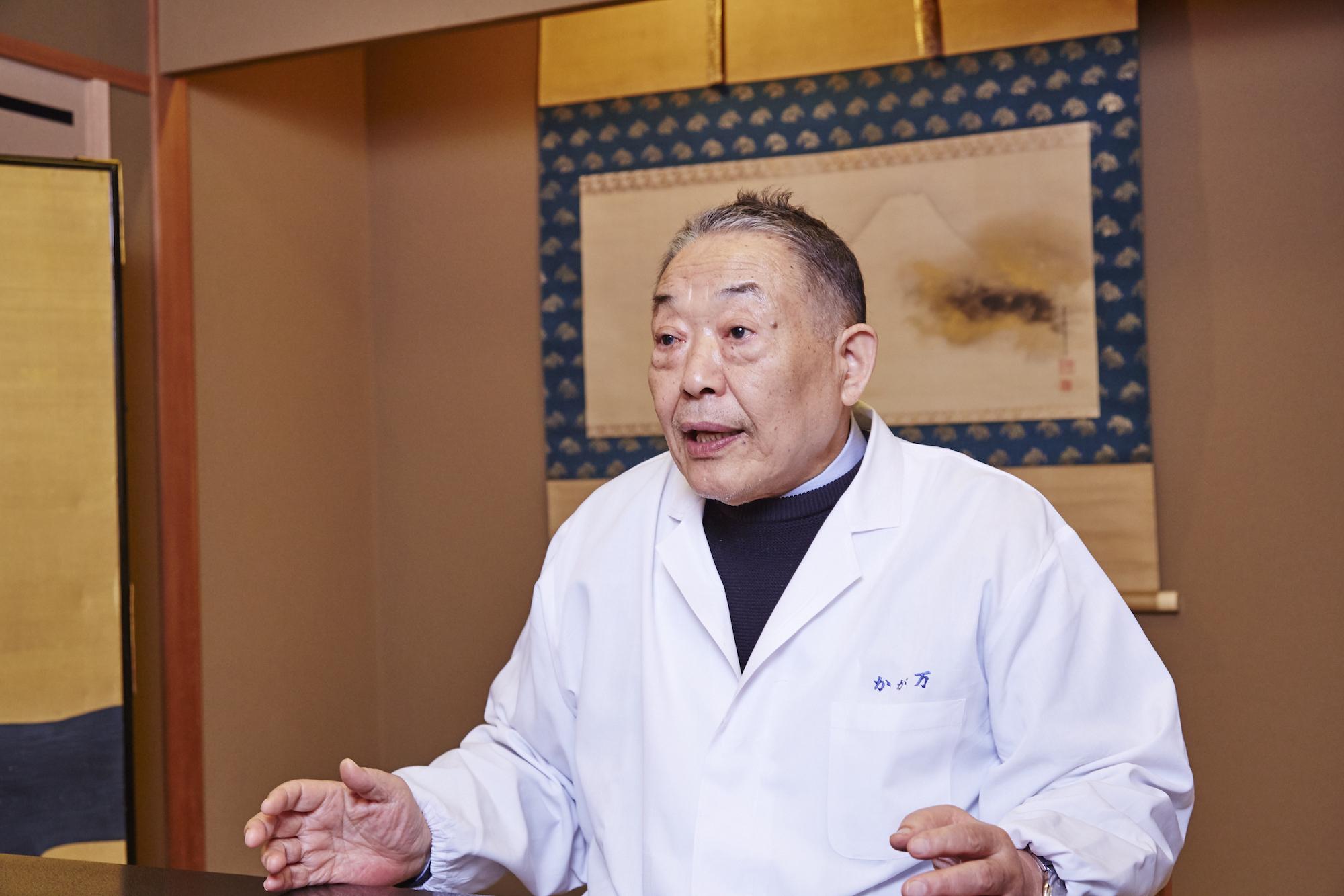 Kagaman Hiro Saka