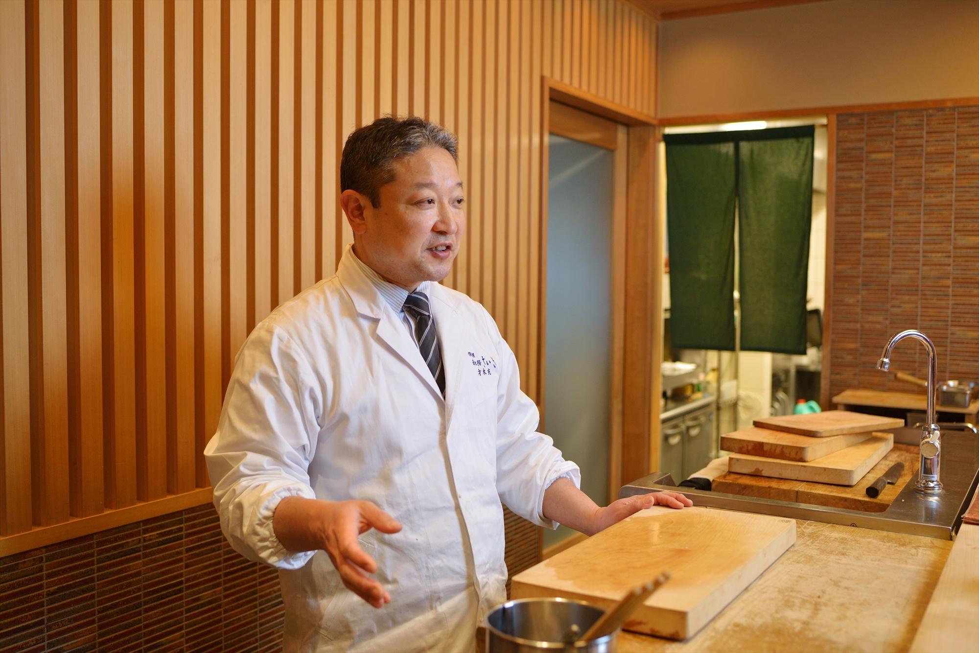 Jikishinbo Saiki Mitsuru Saiki