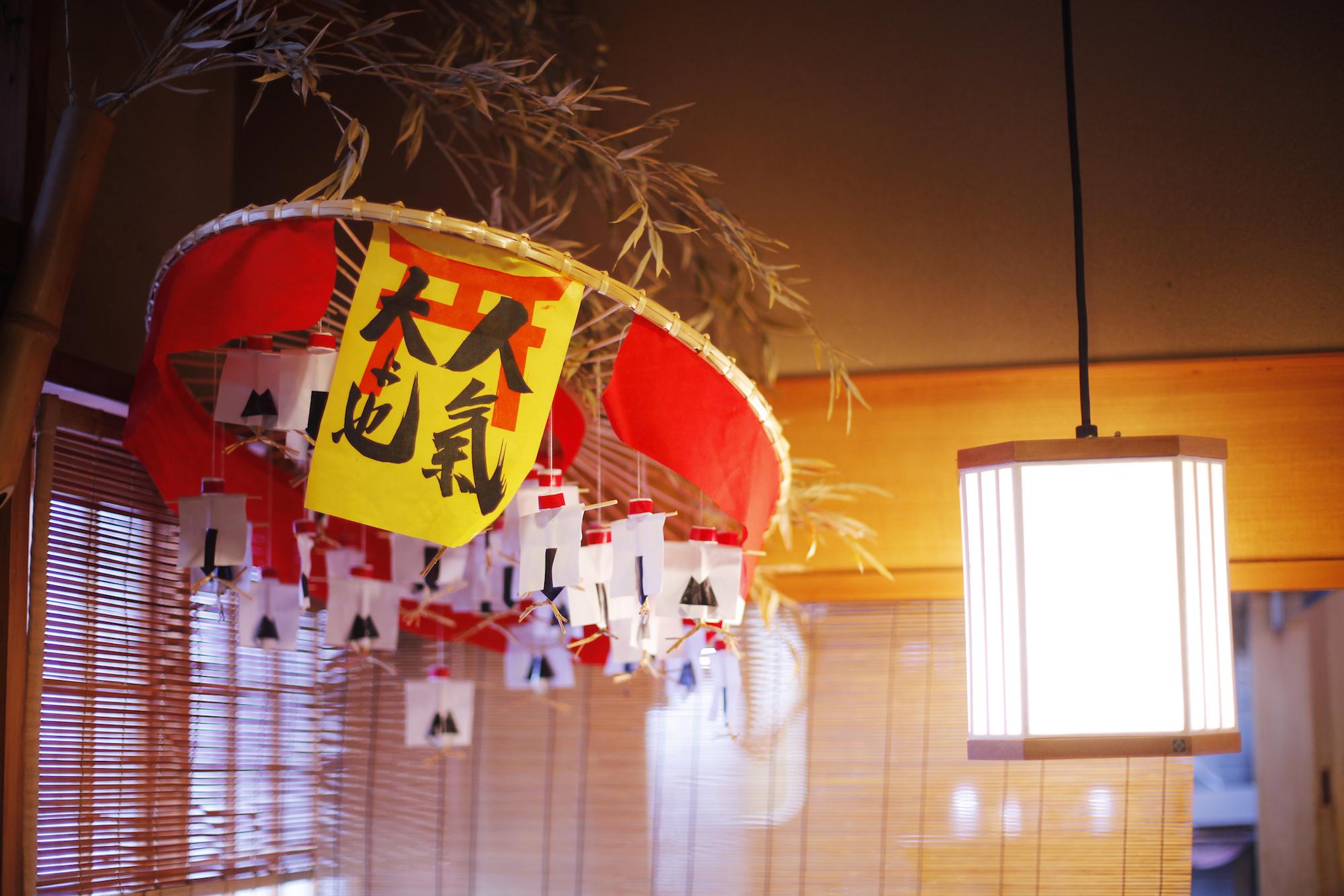 Kogetsu interior