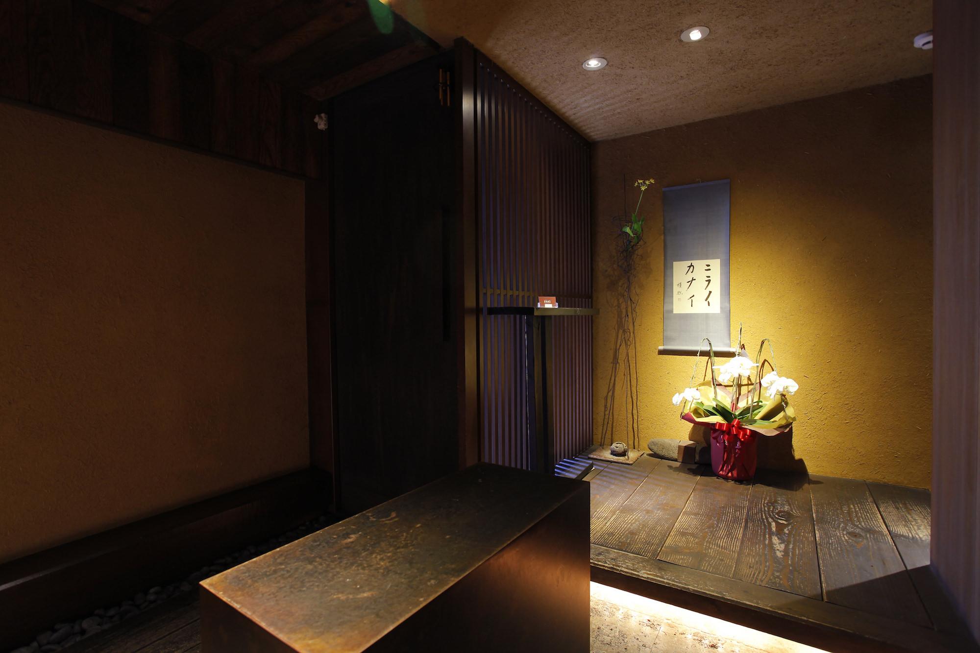 Okinawa Kaiseki cuisine Akasaka Tantei entrance