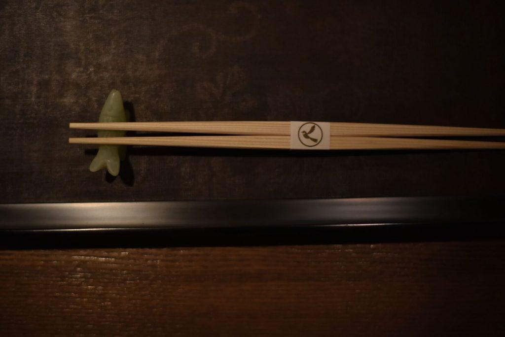 Oryori Jushu chopsticks