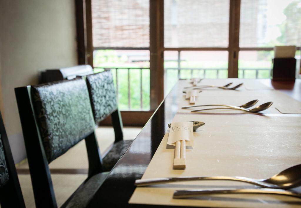 Ichi No Funairi table-set