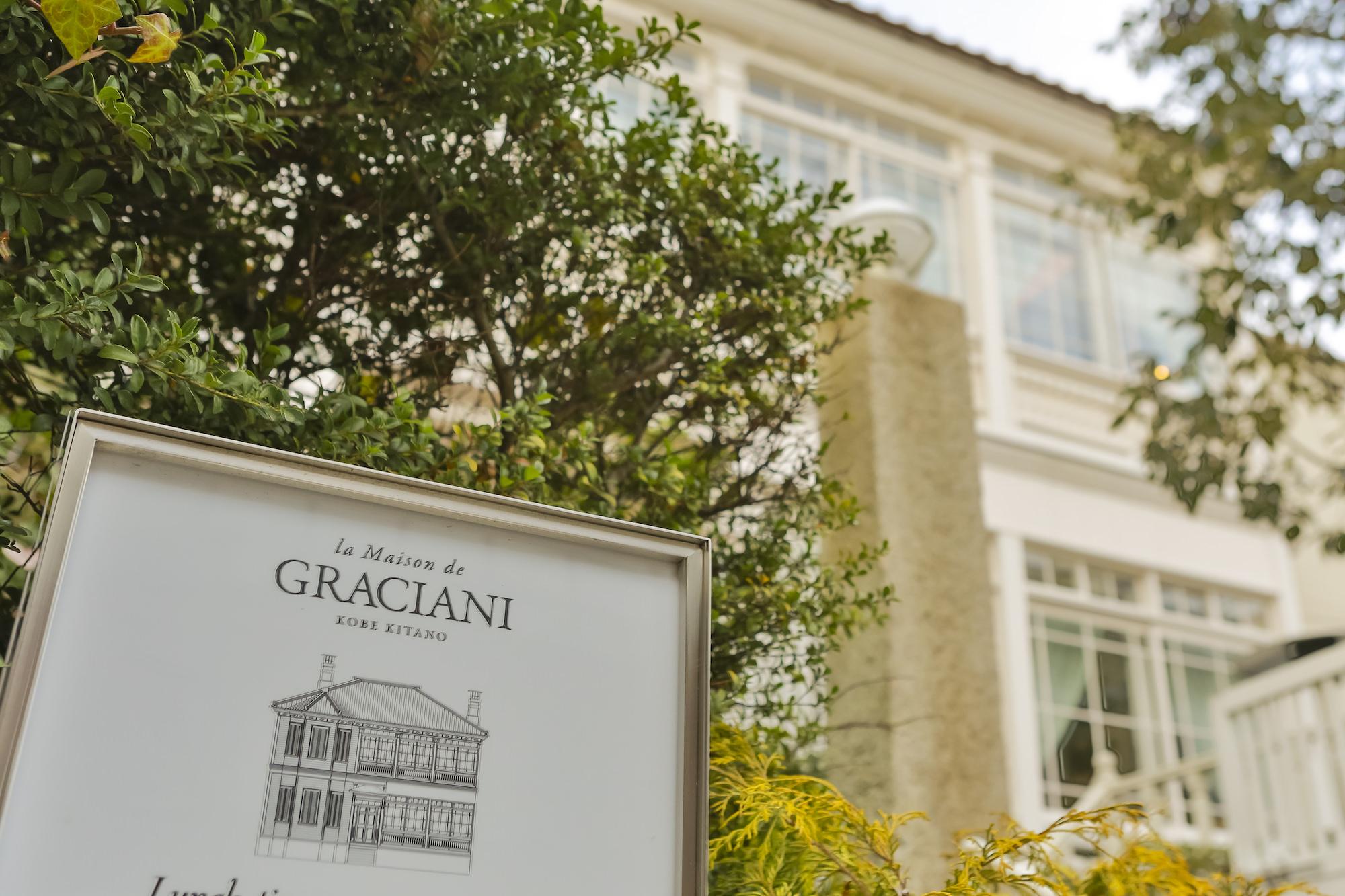 la Maison de Graciani Kitano, Kobe appearance