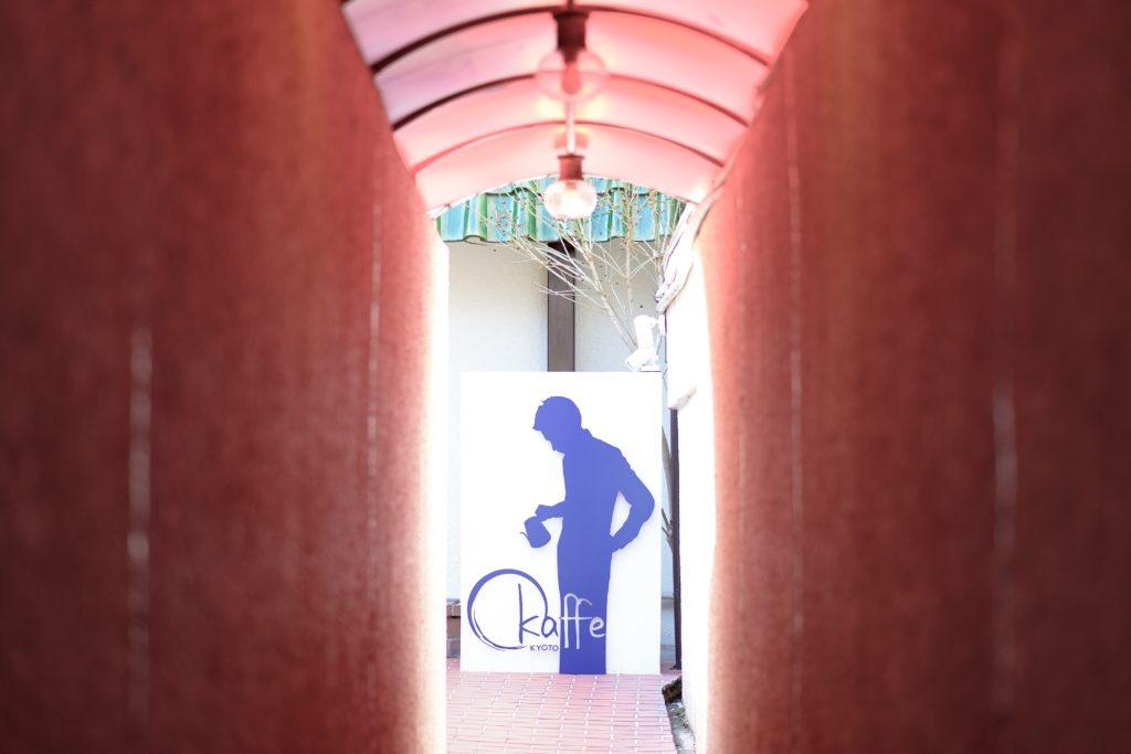 Okaffe Kyoto entrance