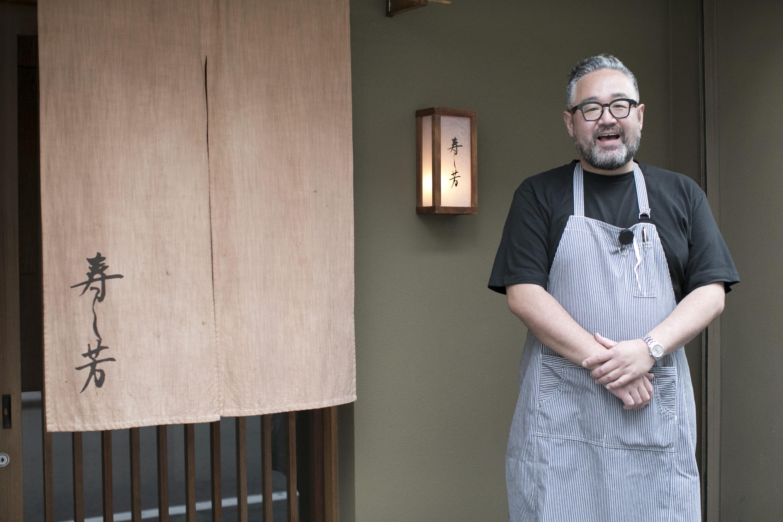 Sushiyoshi Kimioki Nakanoue