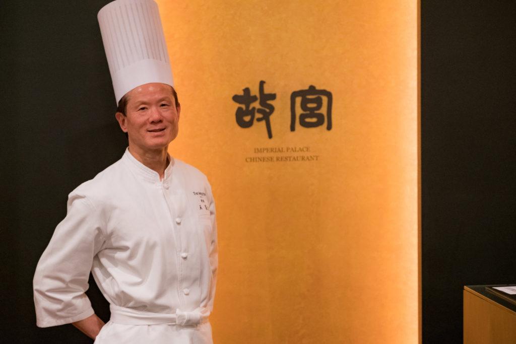 Wang Hingsang(Chinese Cuisine Kokyu)