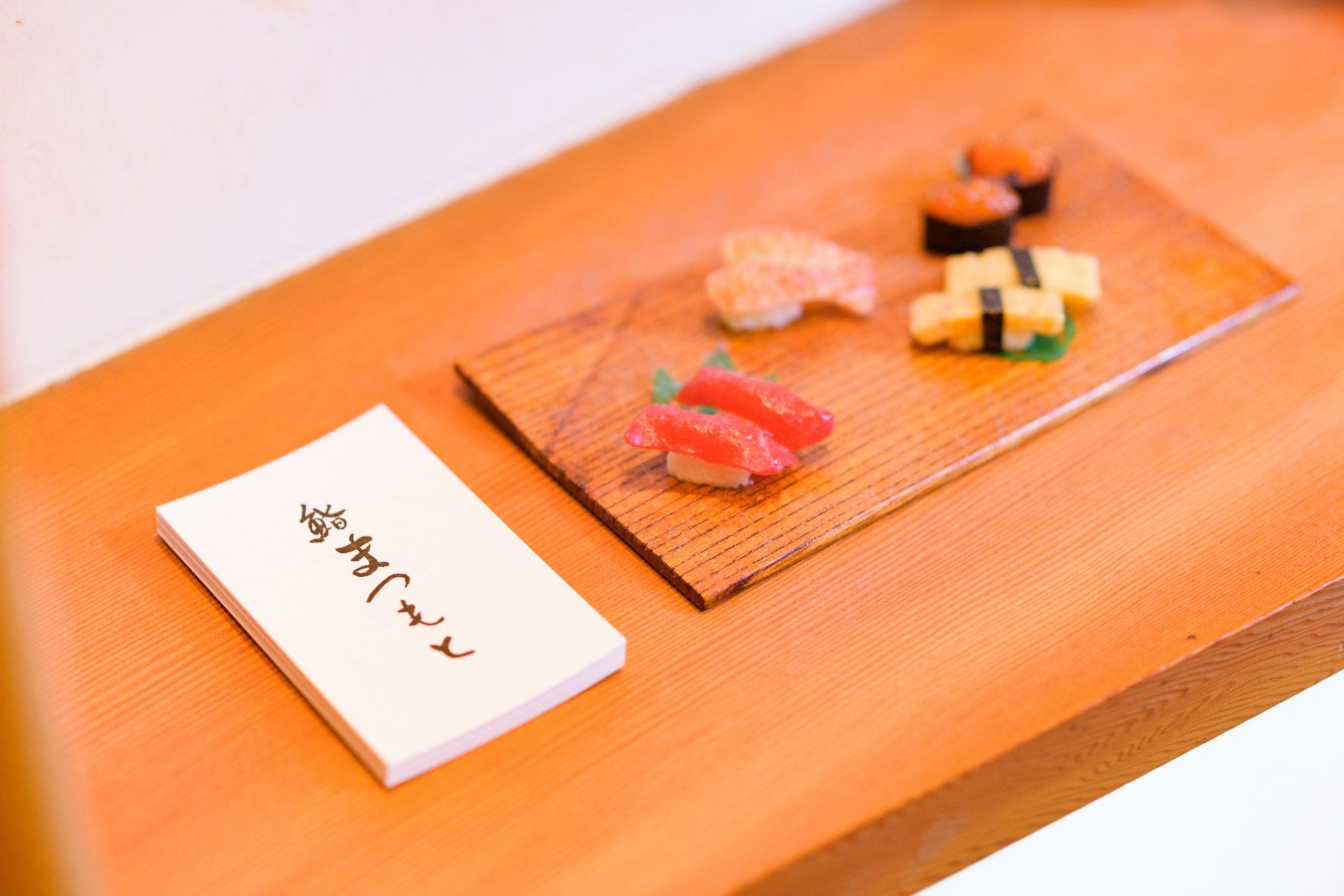 Sushi Matsumoto Daisuke Matsumoto sushi