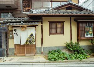 Gion Owatari appearance