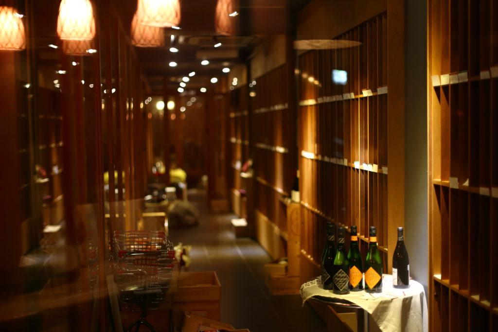 Restaurant Aromes interior