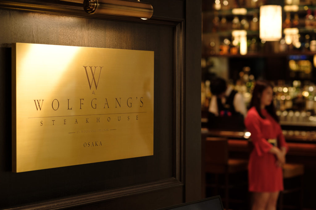 Wolfgang's Steakhouse appearance