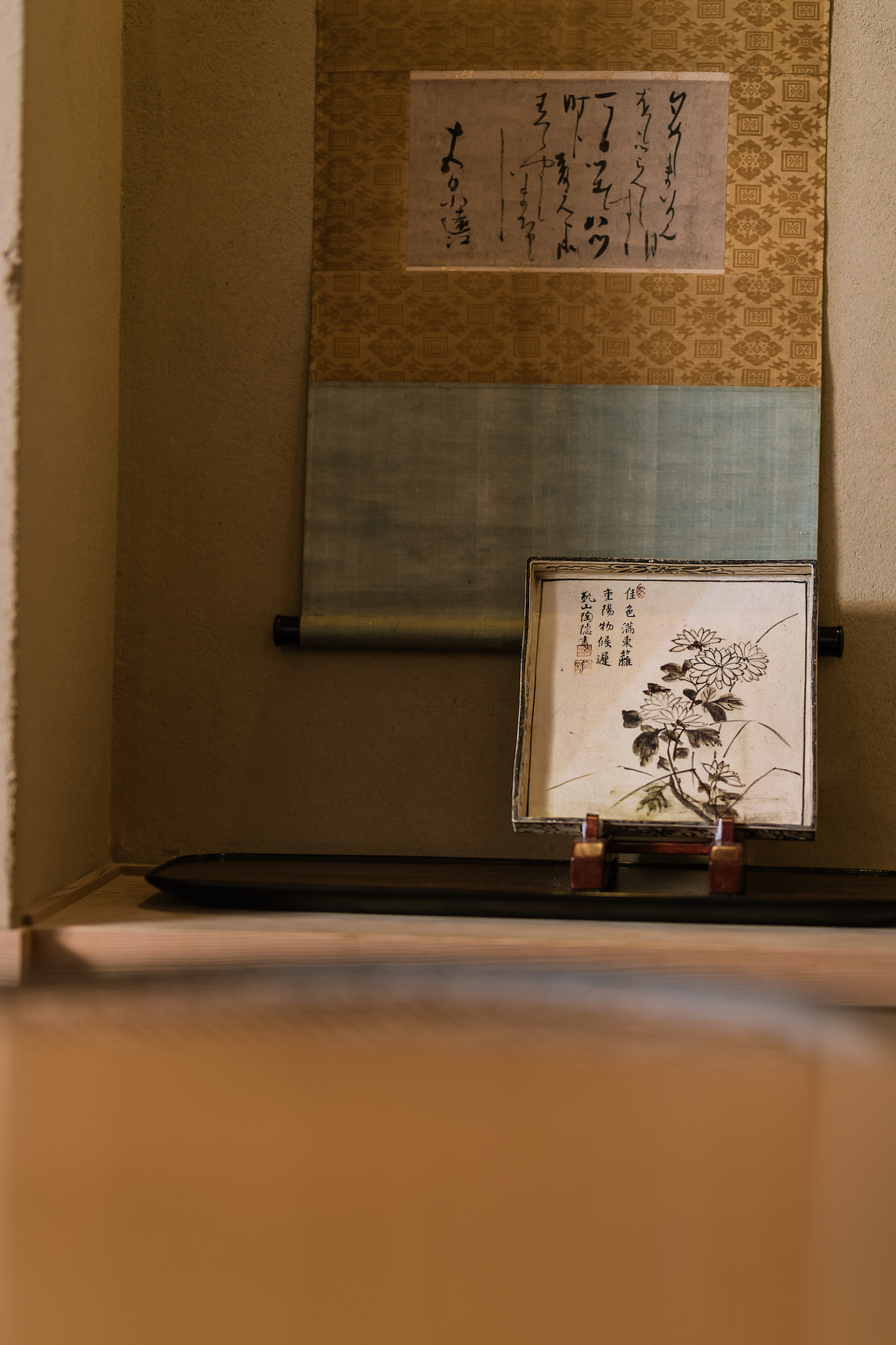 Godan Miyazawa interior