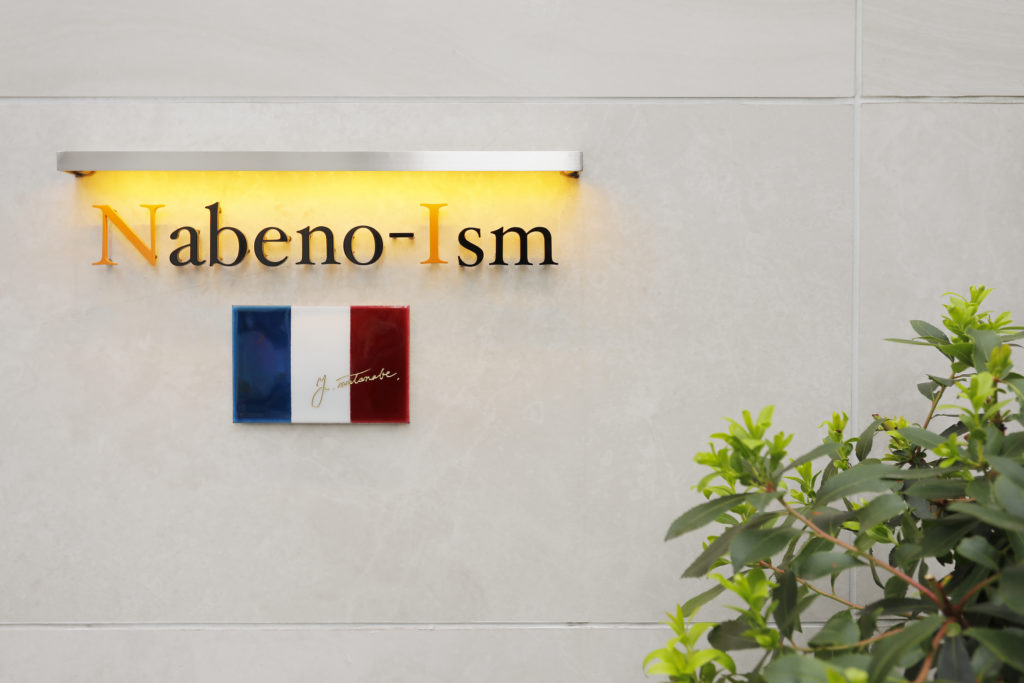 Nabeno-Ism appearance
