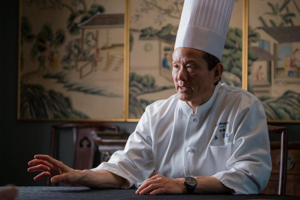 王 憲生│ 中国料理「故宮」