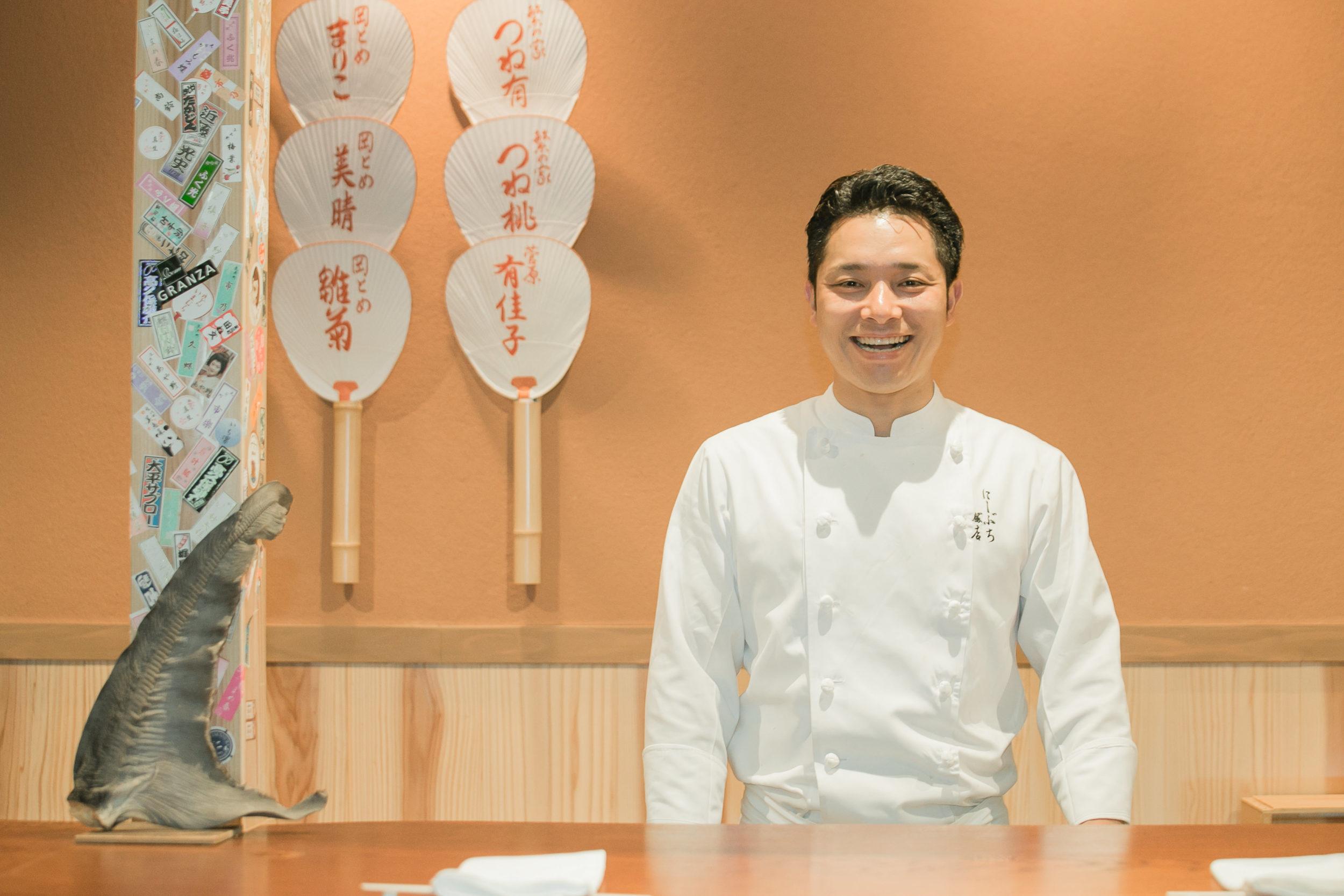にしぶち飯店 西淵健太郎