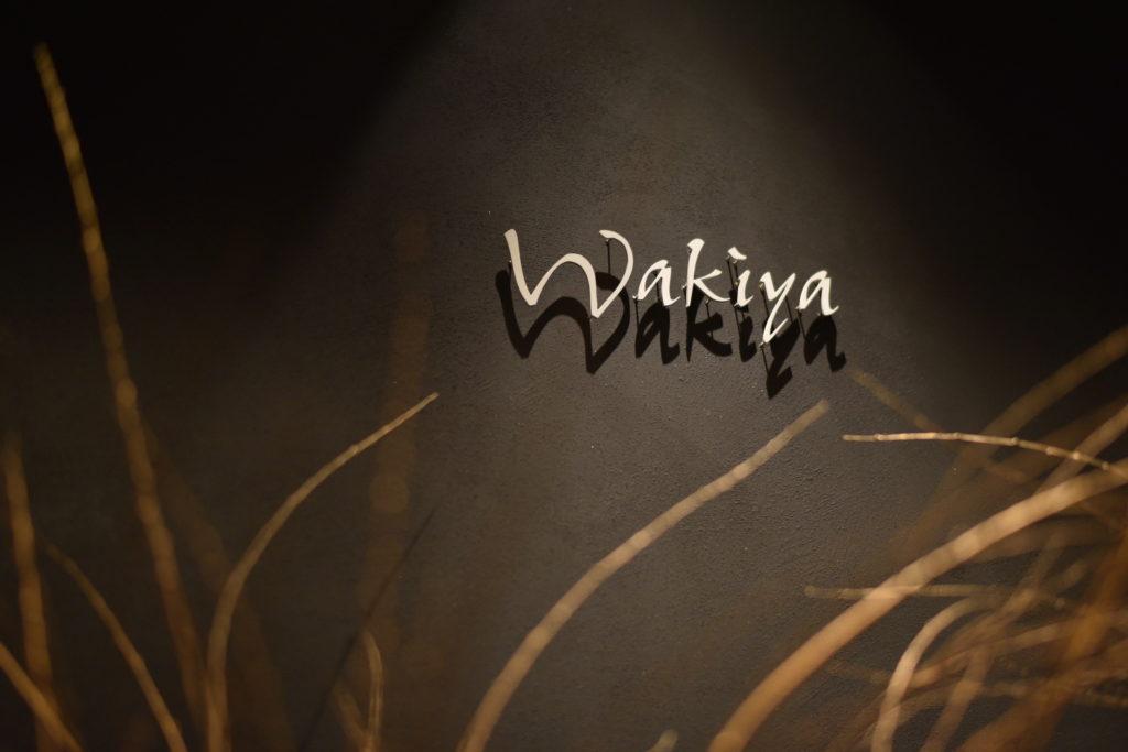 Wakiya一笑美茶樓 外観