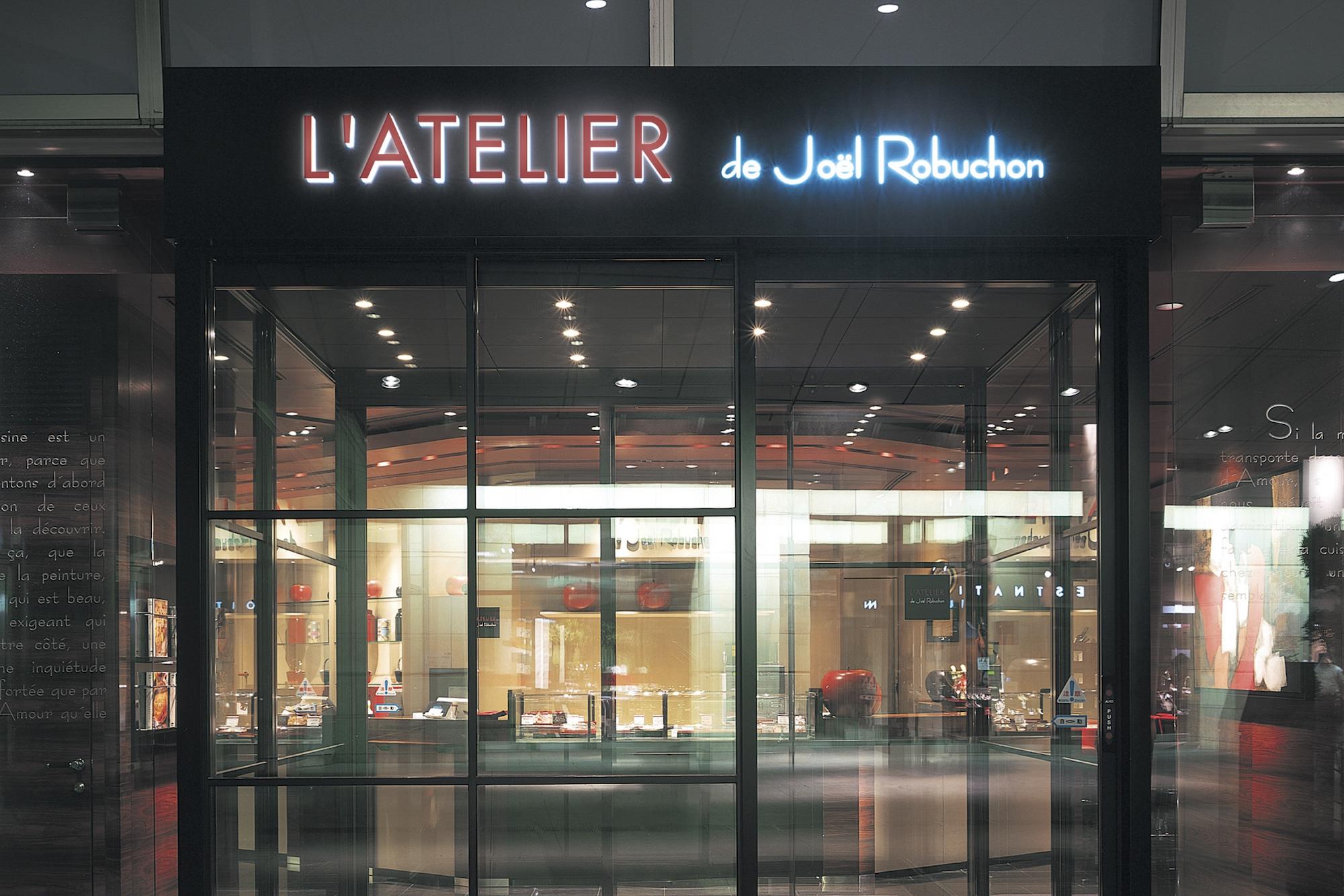 L'ATELIER de Joël Robuchon(ラトリエ ドゥ ジョエル・ロブション)外観