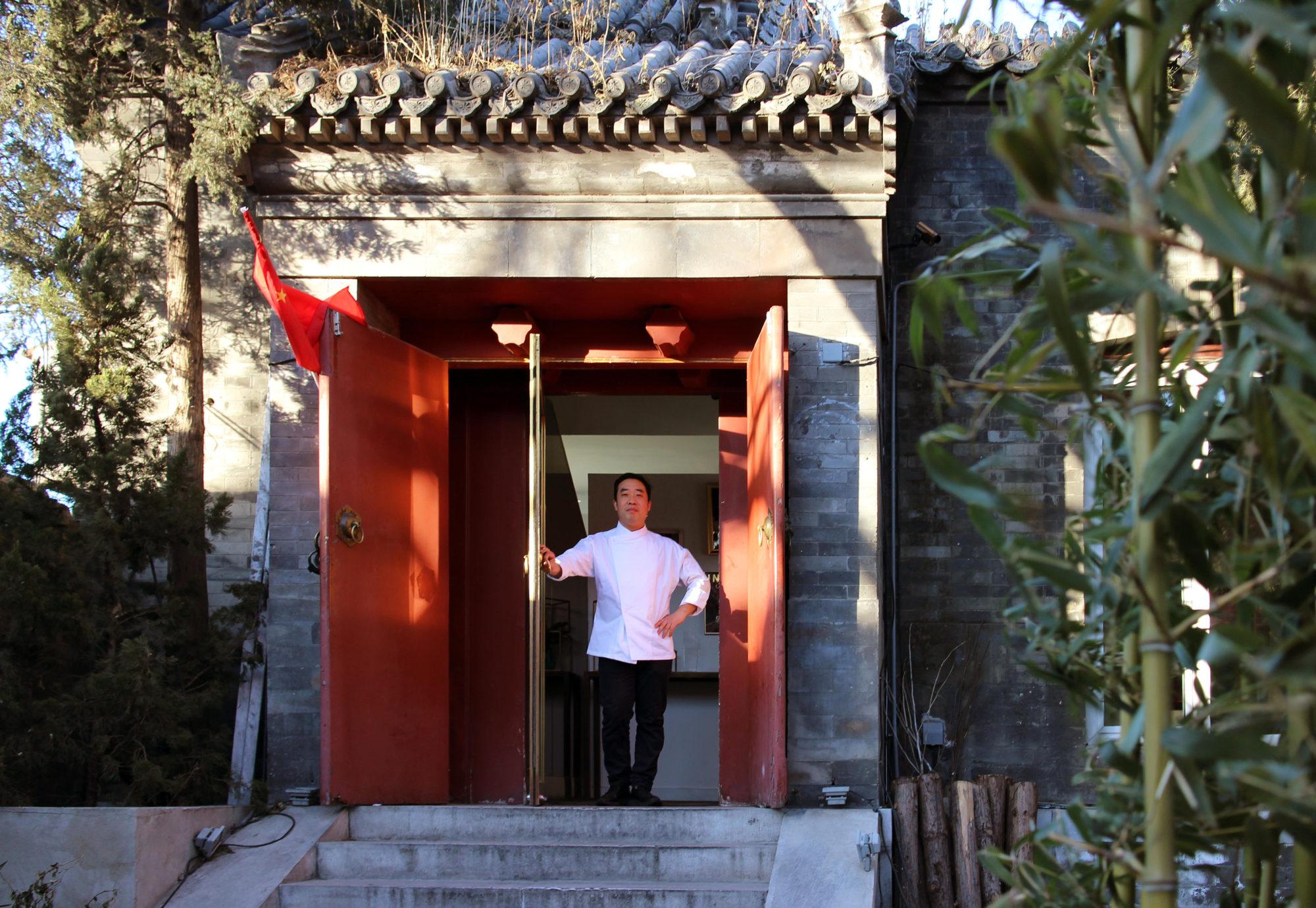 TRB Forbidden City(テンプルレストラン北京紫禁城) 張成
