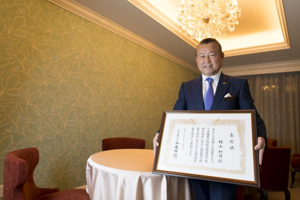 ホテル ラ・スイート神戸ハーバーランド 表彰状を持つ檜山和司氏