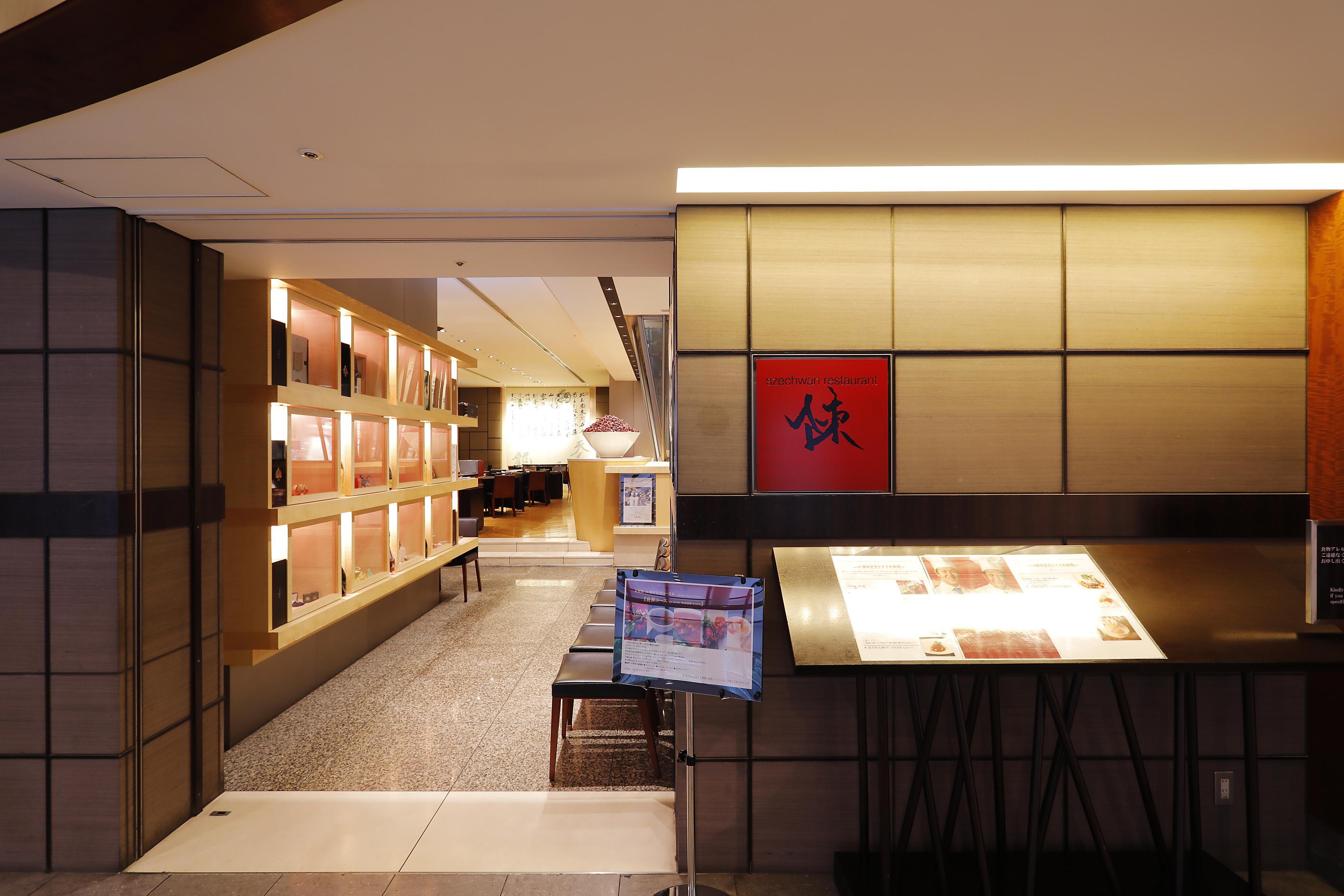 szechwan restaurant 陳(スーツァン・レストラン・チン)外観