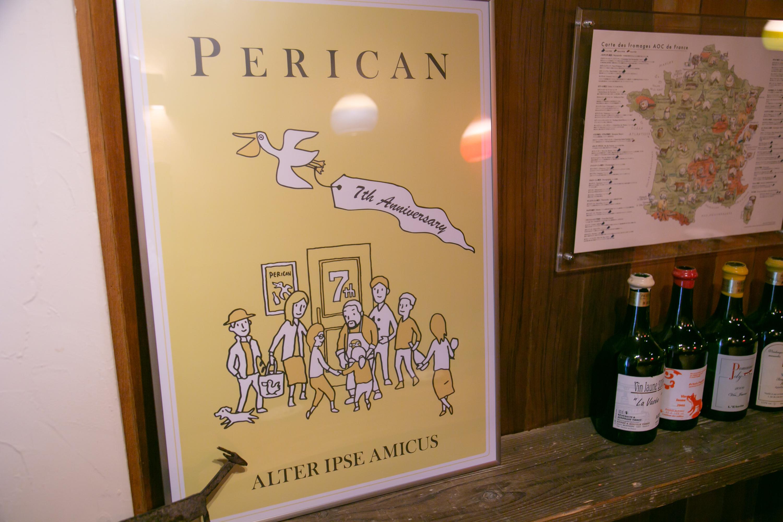 レストラン「ぺりかん」の7周年記念ポスター