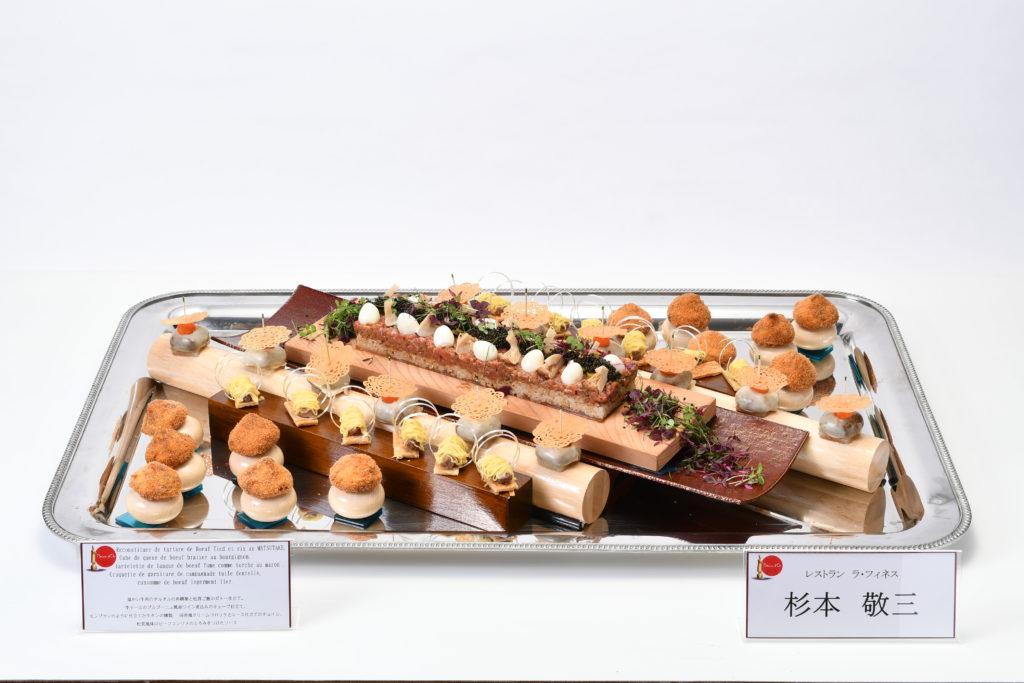 東京「ラフィネス」杉本 敬三シェフ決勝料理