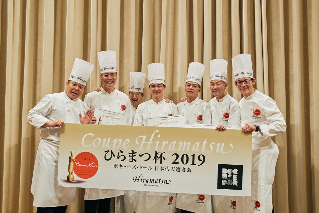 【速報】美食のワールドカップ!ボキューズ・ドール2021日本代表選考 『ひらまつ杯 2019』決勝レポート